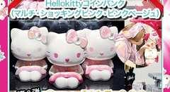 Rady☆Hellokitty☆コインバンク貯金箱☆ショッキングピンク☆新品