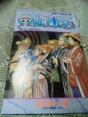 ONE PIECE22巻ポストカードワンピース