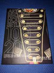 DVD BOX AKB48 リクエストアワーセットリストベスト100 2011