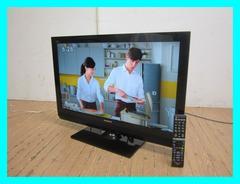 日立Wooo32V型ハイビジョン液晶テレビHDD320GB内蔵L32XP07/2011年製