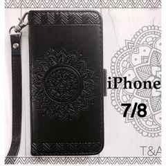 iPhone7/8手帳型フラワーケース花柄エンボス型押し+フィルム黒