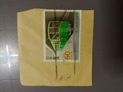 〔使用済み〕記念切手 地下鉄50年記念 1円スタート 乗り物