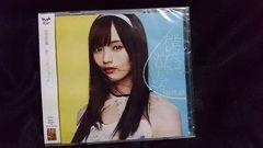 送料込み「僕だって泣いちゃうよ」NMB48