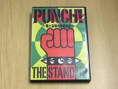 ザ・スタンド・アップDVD「PUNCH!〜愛と友情の青春活劇〜」●