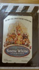 【限定1,0000枚】白雪姫テレホンカード50度数〈未開封・未使用〉