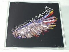 白浜久CD 90's PARADOX 90's A.R.B 廃盤
