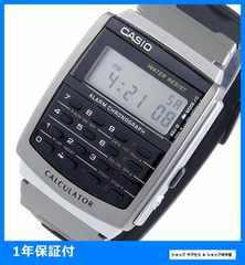 新品即買い■カシオ データバンクカリキュレーター腕時計CA-56-1