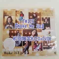 TWICE☆『Wake Me Up (初回限定盤B) 』CD+DVD☆