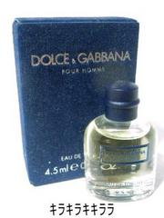 持ち運びに最適【DOLCE&GABBANA】ドルチェ&ガッバーナ(D&G)