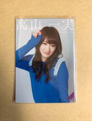 乃木坂46 高山一実 2014 トレカ R133N アイドル グラビア カード