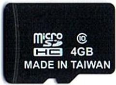 東芝OEM クラス10 4ギガ microSDHC(マイクロSDカード4GB)【動画の保存に】