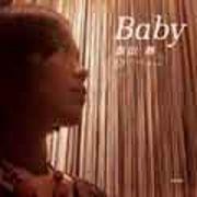 飯田舞CD『Baby』6曲ミニアルバム