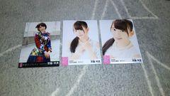 [早い者勝ち]HKTAKB48宮脇咲良☆公式生写真〜まとめ5枚セット!