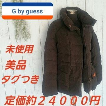 ダウンコートg by guess