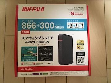 BUFFALO 無線LAN親機 WHR-1166DHP2