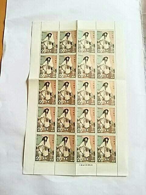 切手 20円 田村 20枚 記念切手 コレクション 郵便切手  < ホビーの