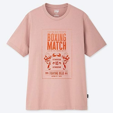 UNIQLO ポケモン エビワラー 半袖Tシャツ ピンク Lサイズ