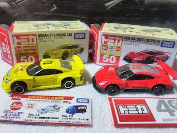 赤箱 スカイラインR35 GT-R レーシングカー#3 イエローハト トミカエブロ'09 セパンVer.