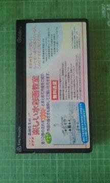 NHKビデオ楽しい水彩画教室♪