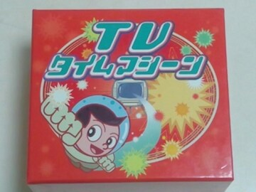 [CD][BOX][送料無料] TVタイムマシーン(7枚組/全159曲)