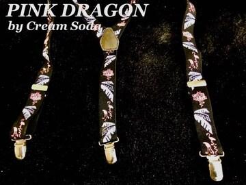 【Pink Dragon】Cream Soda Vintage サスペンダー/Black