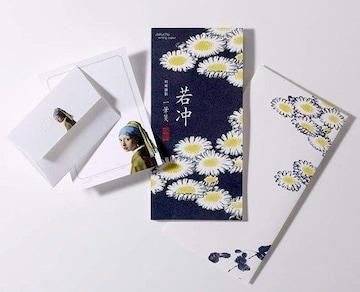 ★若冲&フェルメール♪和洋ごころセット◆新品未使用
