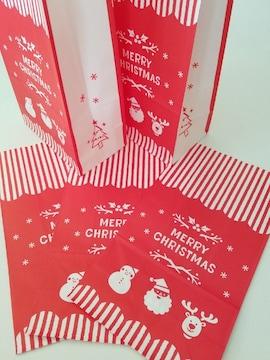 用途いろいろ角底紙袋★メリーオーナメント4枚☆キュートクリスマス