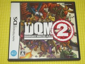 DS★ドラゴンクエストモンスターズ ジョーカー2