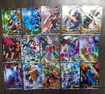 ウルトラマン大怪獣ラッシュキラカード15枚詰め合わせ福袋