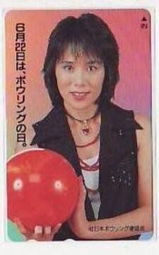 テレカ-MIE 未唯 ピンク・レディー