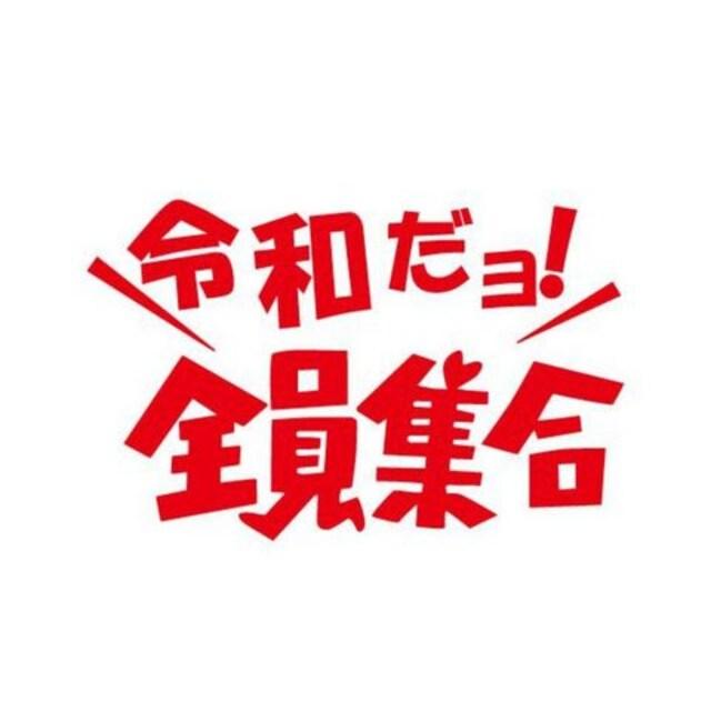 テレカ-MIE 未唯 ピンク・レディー < タレントグッズの