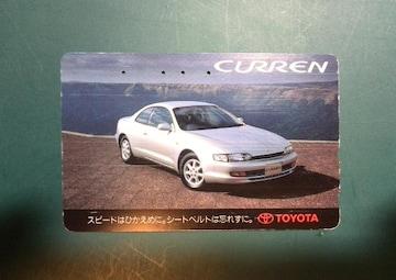 トヨタ カレン CURREN 使用済 テレホンカード