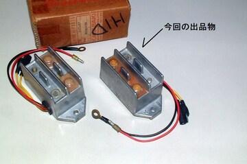 マッハ�V 500SS H1D H2 初期ロット・レギュレター 絶版新品