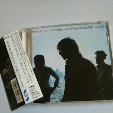CD Skoop On Some body Singles2002-2006送料無料