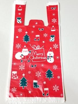 キュートレジバッグ★メリークリスマス10枚★キュートクリスマス