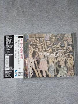 THE BOOM トロピカリズム CD