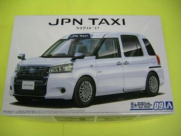 アオシマ 1/24 ザ・モデルカー No.09 トヨタ NTP10 JPNタクシー '17 スーパーホワイト�U