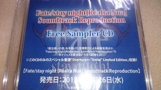 ■未開封■Fate/staynight[Realta Nua]Soundtrack Reproduction  < CD/DVD/ビデオの