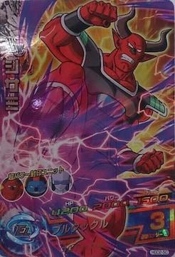 ドラゴンボールヒーローズ★GDM 2弾【SR】シサミ