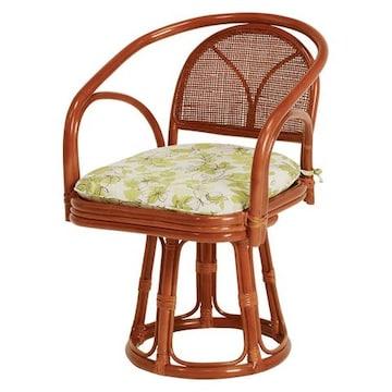 籐回転座椅子 RZ-251-H(3個セット)