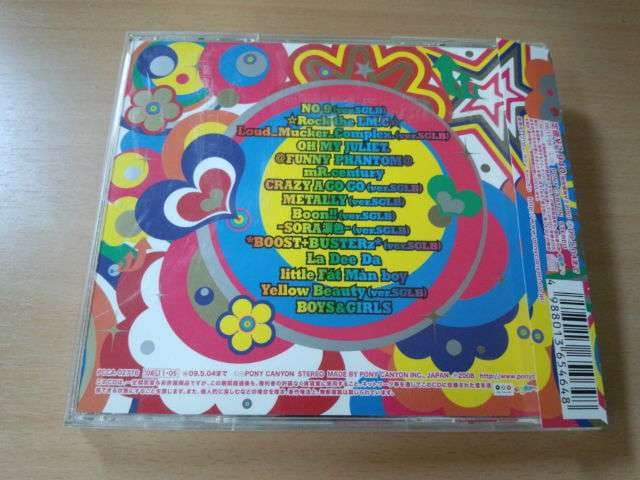 LM.C CD「SUPER GLITTER LOUD BOX」● < タレントグッズの