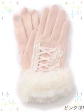 新品☆リズリサ*ファー付きレースアップリボン手袋(ピンク)