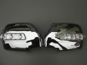 ランクル100系 LEDウィンカー付きミラーカバー メッキ ランドクルーザー