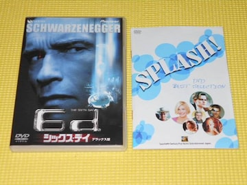 DVD★シックス・デイ デラックス版
