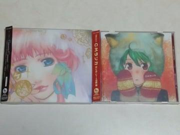 CD[サントラ] マクロスF/マクロスフロンティア CMランカ & コズミックキューン