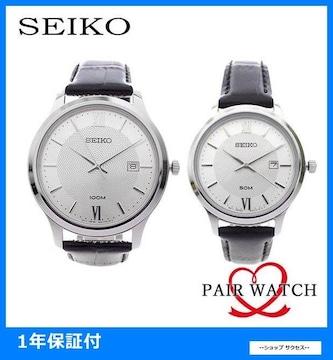 新品■【ペア2本組】セイコー腕時計SUR297P1 SUR645P1//00036622