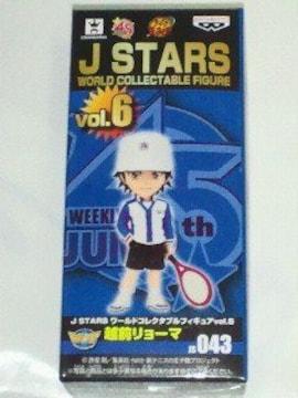 J STARS ワールド コレクタブル フィギュア vol.6 越前 リョーマ