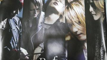Rayflower2010年購入特典ポスター◆23日迄の価格即決