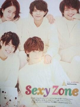 Sexy Zone★2016年1月号★月刊TVガイド