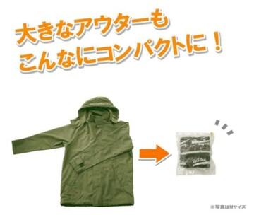 衣類圧縮袋 M・L 各5枚 10枚組